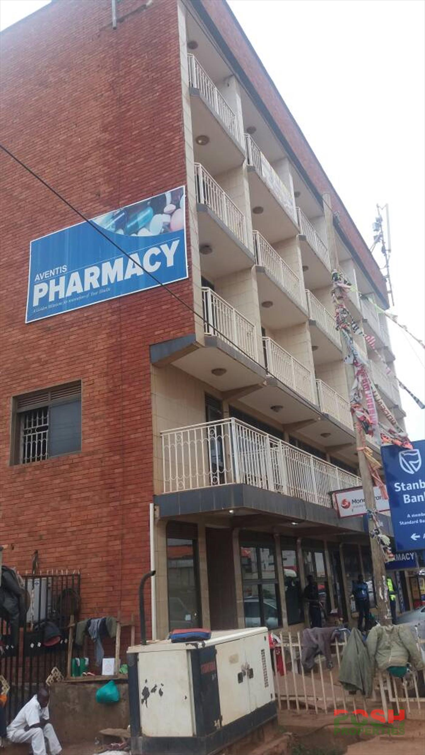 Commercial block for sale in Nateete Wakiso