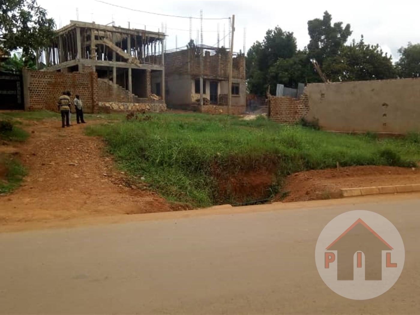 Commercial Land for sale in Kanyanya Kampala