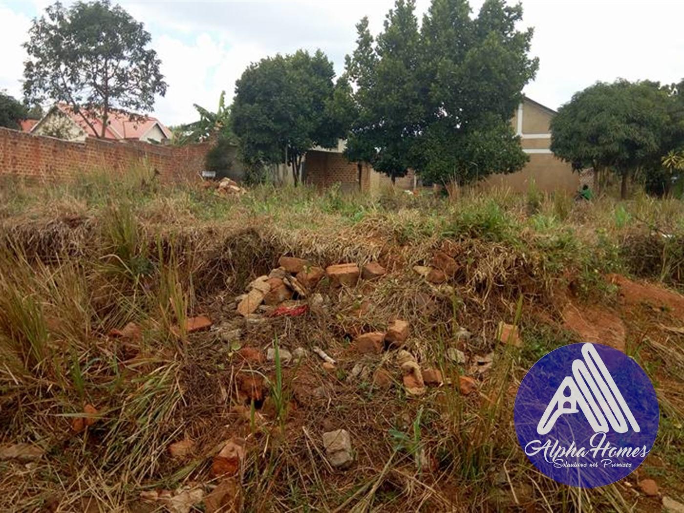 Multi Purpose Land for sale in Namugongo Wakiso