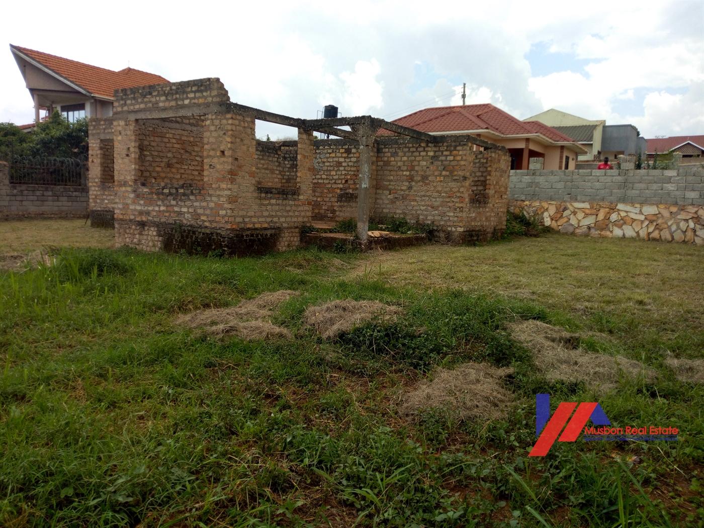 Multi Purpose Land for sale in Kisaasi Kampala