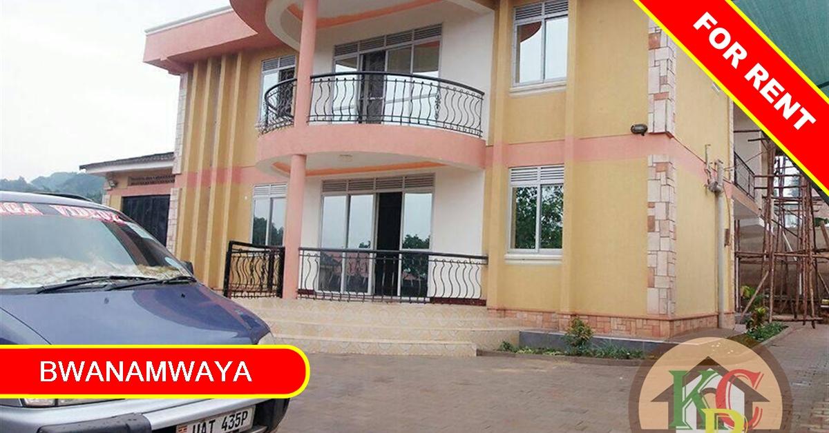 Bwanamwaya