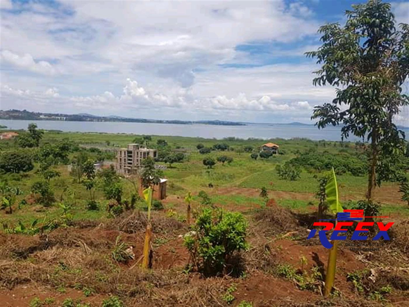 Multipurpose Land for sale in Entebbe Wakiso
