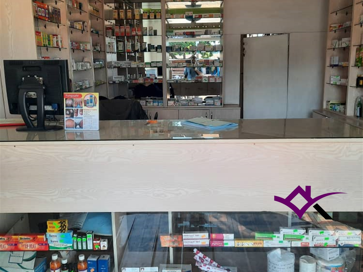 Pharmacy for sale in Kibuye Kampala