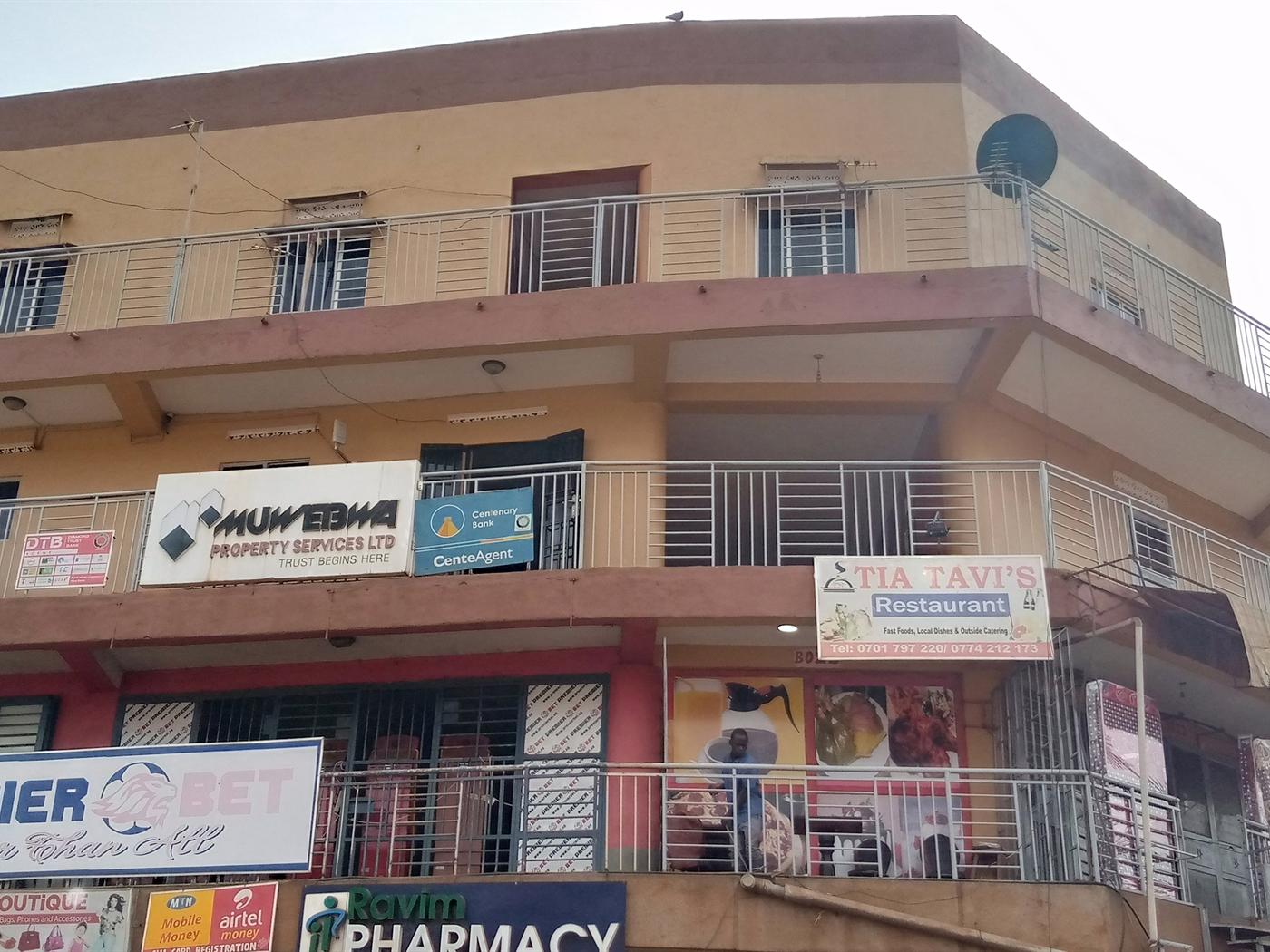 Apartment for rent in Namasuba Wakiso