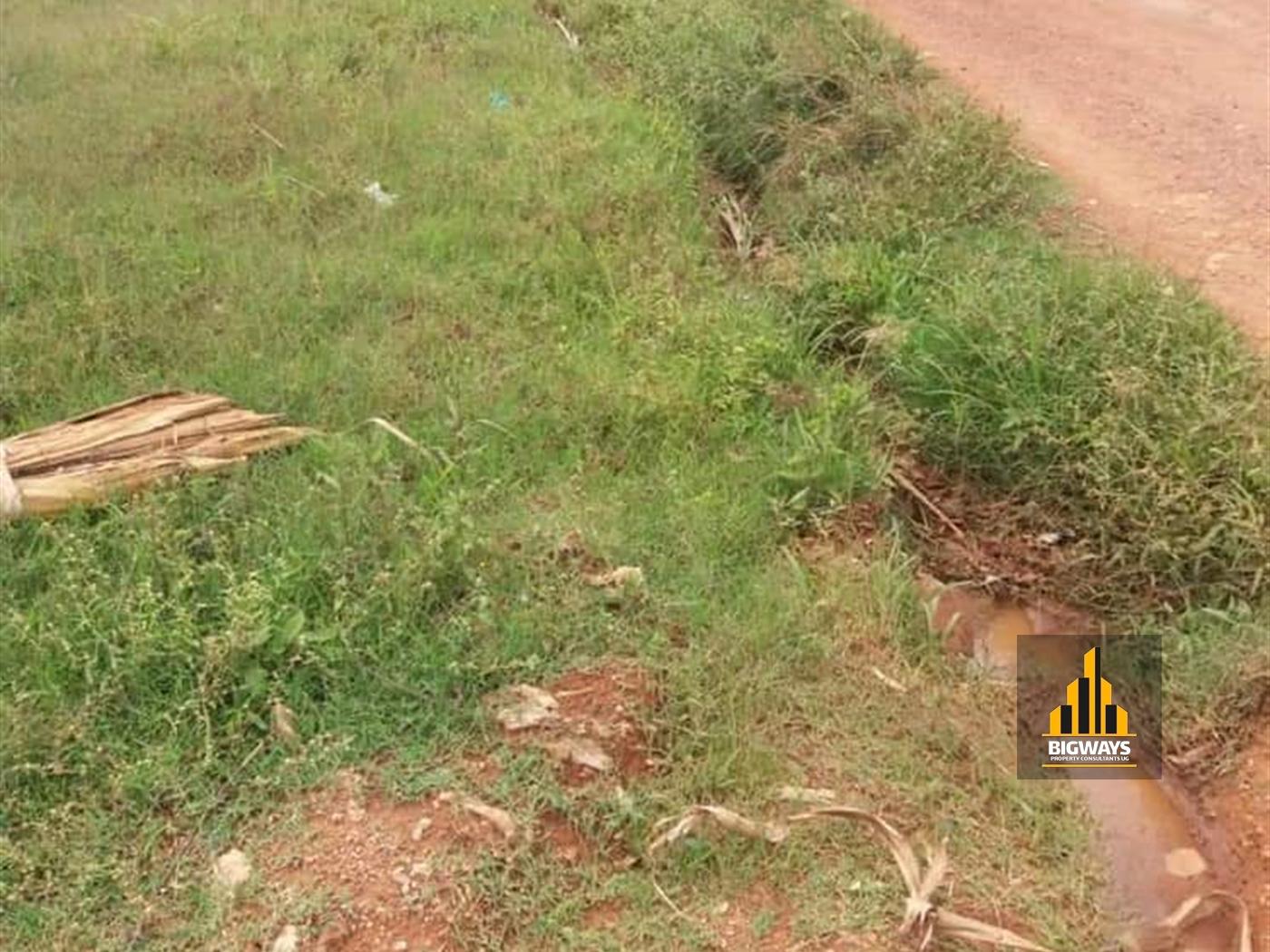 Industrial Land for sale in Seeta Mukono