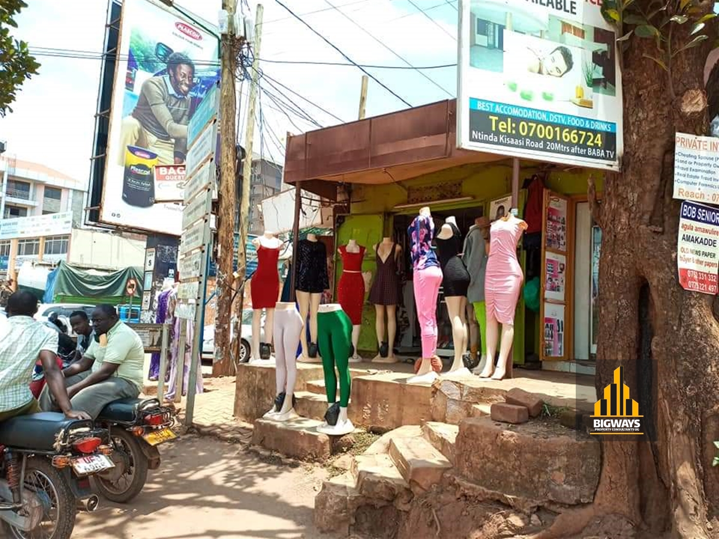 Commercial Land for sale in Ntinda Kampala